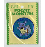 Pokemon Iron-On Wartortle Patch