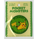 Pokemon Iron-On Jumping Pikachu Patch