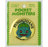 Pokemon Iron-On Bulbasaur Patch