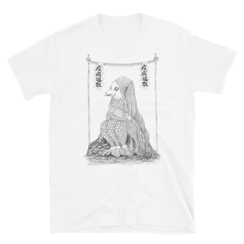 Amabie Traditional T-shirt