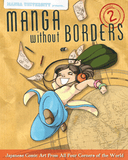 Manga Without Borders Volume 2