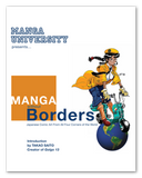Manga Without Borders Volume 1