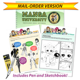 Manga University Home Study Course Basic