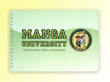 Manga University Home Study 2 (for Home Study Course 1 graduates)
