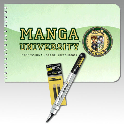 MU Sketchbook & Manga Pen Set