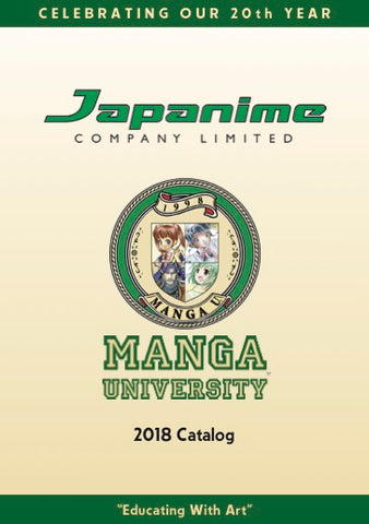Japanime / Manga University Book Catalog