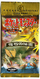 Japanese Pokemon Cards Fossil Booster Pack