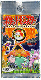 Japanese Pokemon Cards Base Booster Pack