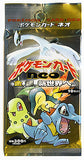 Japanese Pokemon Cards Neo #1 Booster Pack