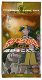 Japanese Pokemon Cards Neo #2 Booster Pack