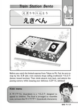 Kana de Manga Special Edition: Shortcuts
