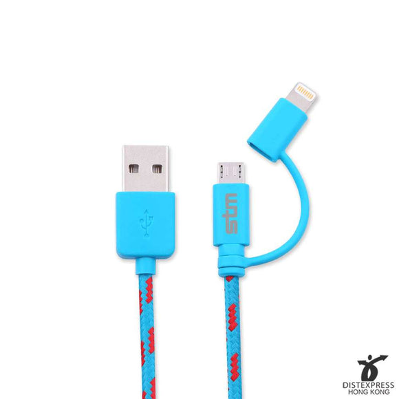 STM Elite series 2-in-1 Sync Charge Lightning Cable - DISTEXPRESS.HK