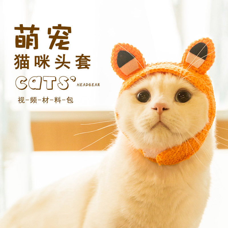 Cat headgear material bag handmade diy crochet medium thick