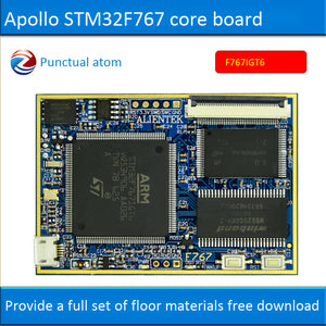 STM32F767IGT6 core board development board STM32F7 M7