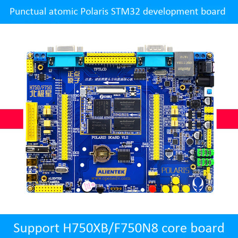 Polaris STM32H750XBH6/STM32F750XBH6 development board H750/F750