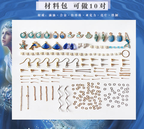 Earrings material bag accessories of their own DIY production -Mermaid