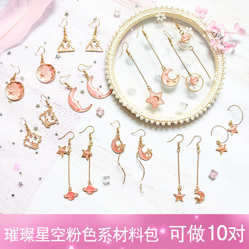 Earrings material bag accessories of DIY production -Star pink
