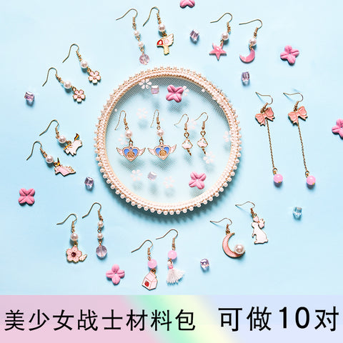 Earrings material bag accessories of DIY production -Teenage warrior