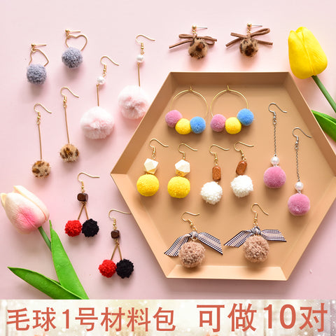 Earrings material bag accessories of their own DIY production - Hairball 1