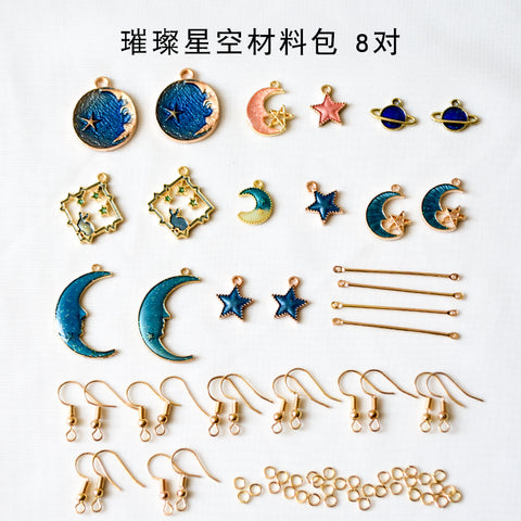 Earrings material bag accessories of their own DIY production - Starry sky