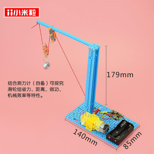 Technology small production physics pulley block crane manual DIY material