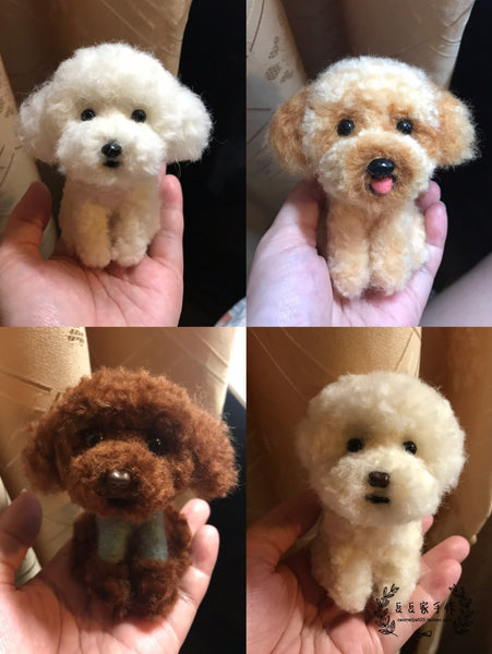 Wool felt pet custom Teddy Bear body hair planting 8~10 cm key ring ornaments car hanging