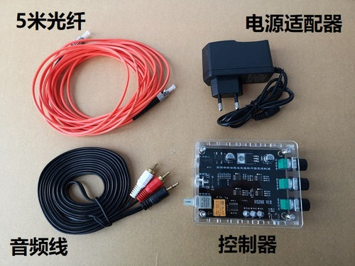 Tesla coil fiber arc extinguishing DRSSTC dedicated dual mode controller