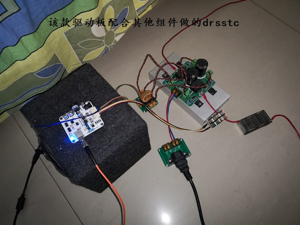 DRSSTC Driver Board Dual Resonant Tesla Coil Artificial Lightning