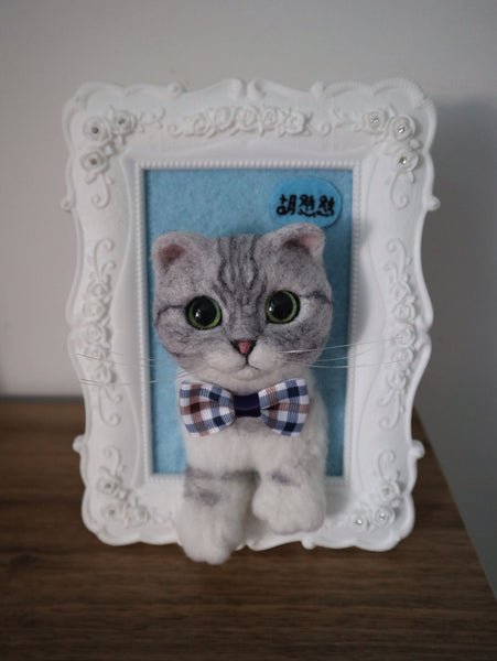 According to the photo cat dog custom wool felt hand made photo frame avatar