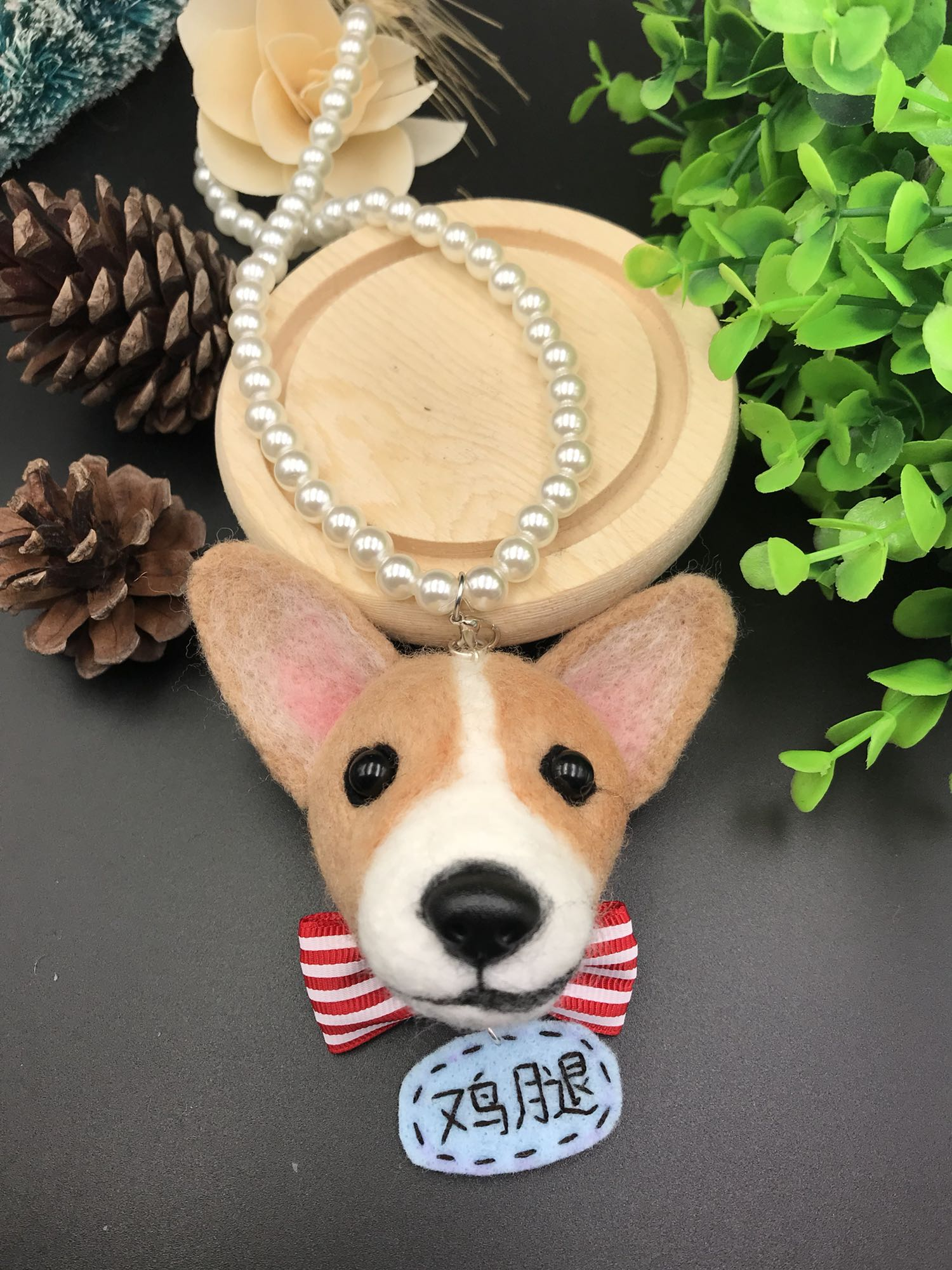 keychain gift pet