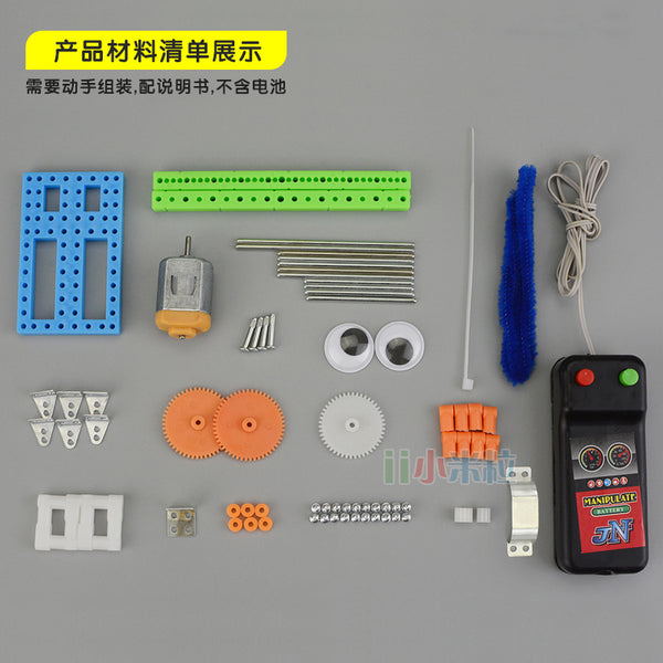 Boy manual DIY hyena robot electric remote control science experiment