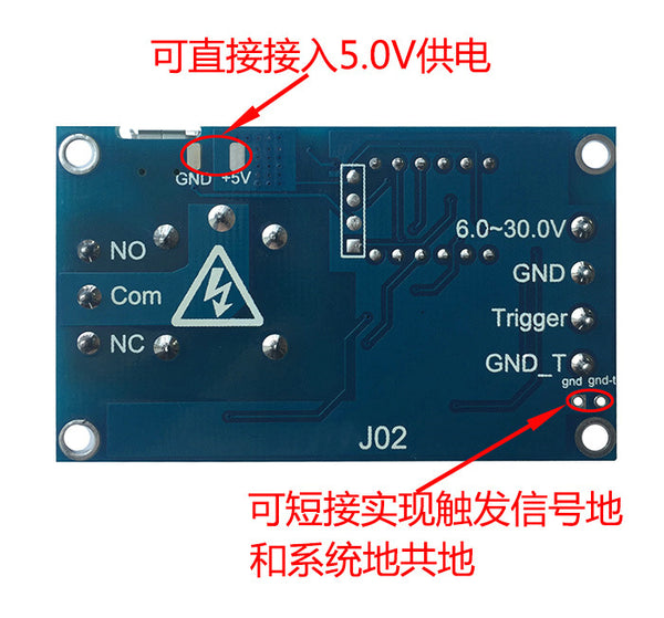One way relay module Delayed power off Disconnected trigger delay Cyclic timing circuit switch