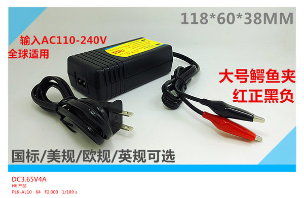 Smart single string 3.2V 3.65V lithium iron phosphate battery charger 4A reverse protection