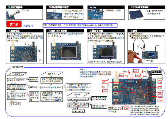 Digital oscilloscope kit DIY kit  DSO138