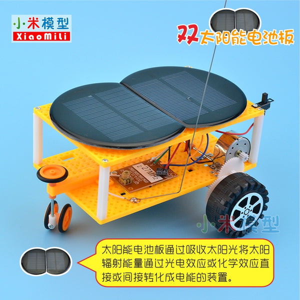 DIY solar remote control car manual technology small production