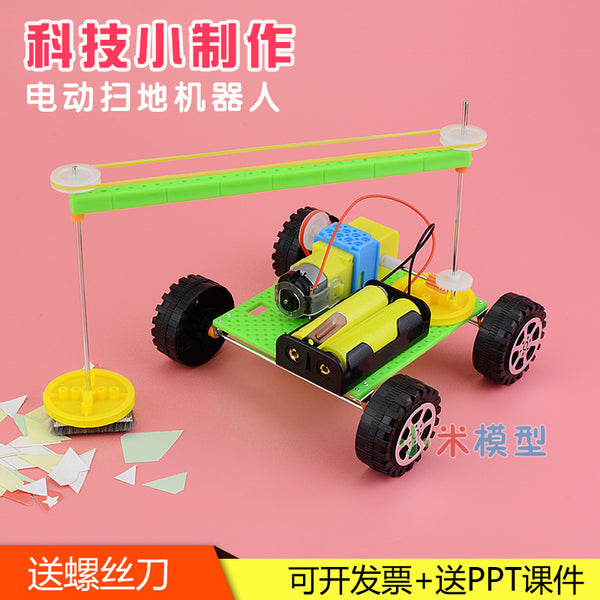 DIY electric sweeping robot primary school manual technology small production