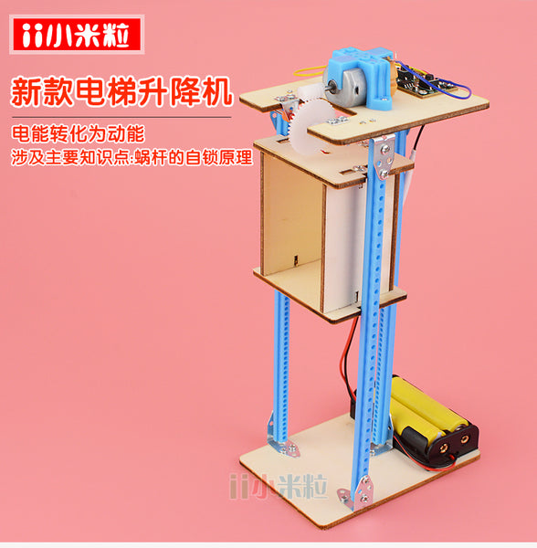 Technology innovation works small production gizmo Maker hand-made lift DIY