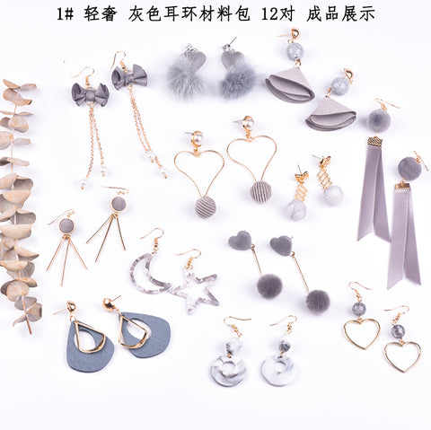 Earrings material bag accessories of DIY production -Luxury gray
