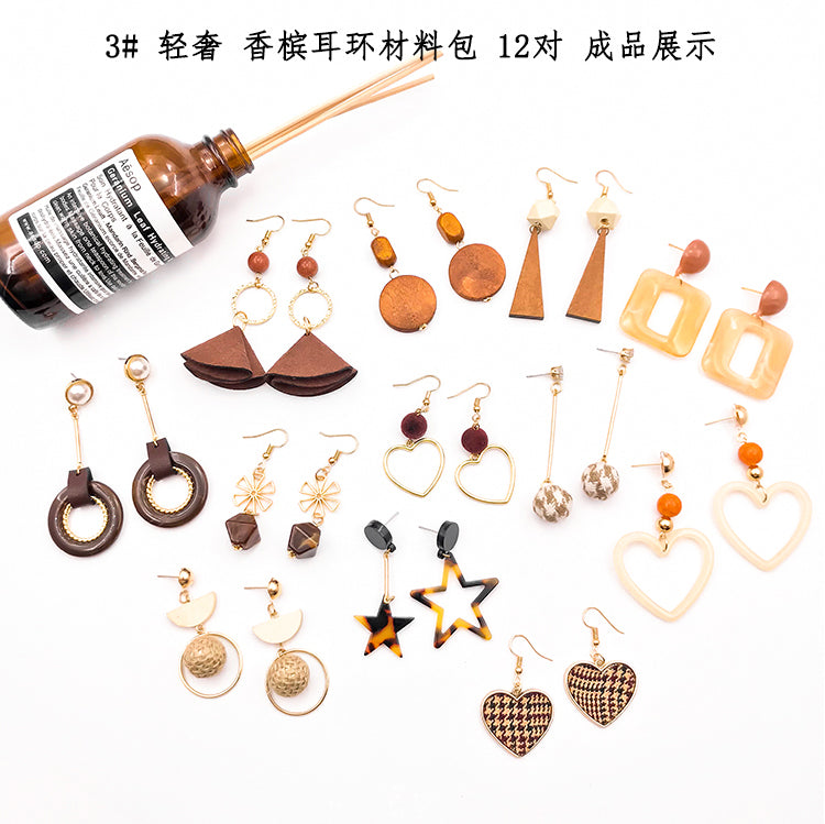 Earrings material bag accessories of own DIY production -Champagne
