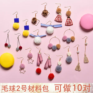 Earrings material bag accessories of their own DIY production - Hairball 2