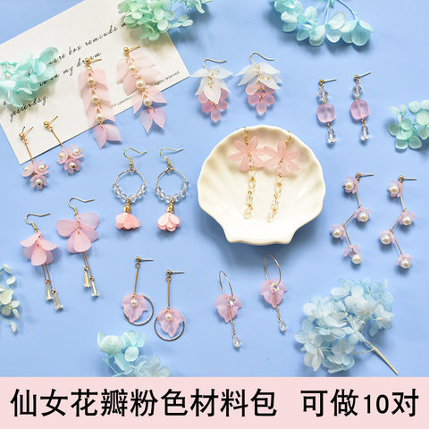 Earrings material bag accessories of DIY production -Fairy petal pink