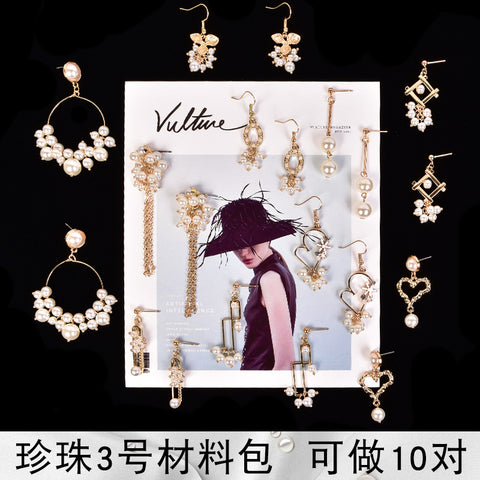 Earrings material bag accessories of own DIY production -Imitation pearl 3