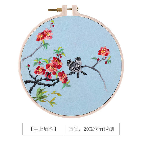 Chinese Flower DIY Embroidery Kit with Embroidery Hoop Cross Stitch