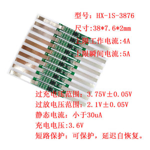 1S 2A 4A 6A 8A 3.2V lifepo4 lithium iron phosphate MOS battery protection board