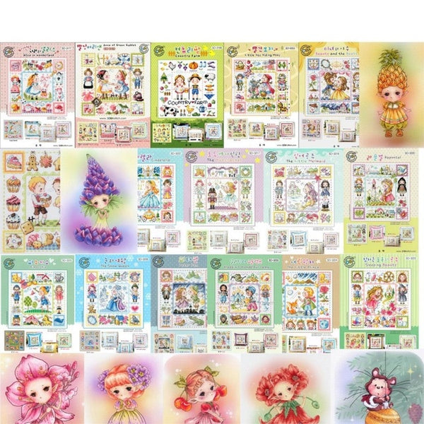 So different photoes styles Counted Cross Stitch Kit Beauty and the Beast Fairytale Fairy Tale Fairyland Wonderland SO