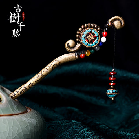 Vintage Hair Stick Ethnic Copper Alloy Hair Accessories Round Pendant