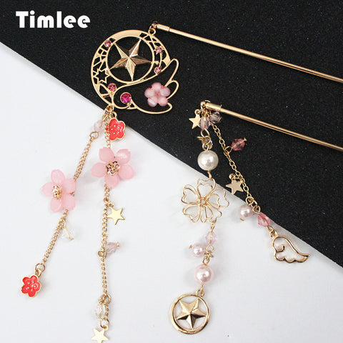 H046 Sweet Beautiful Pink Sakura Cherry Blossom Flower Wing Star Hair Sticks