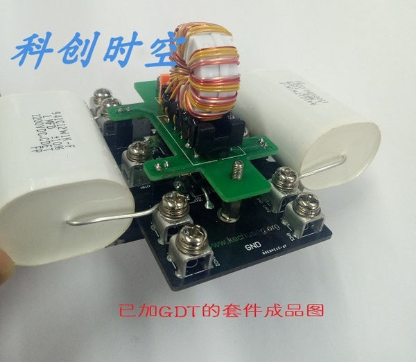 DRSSTC Tesla Coil Full Bridge Invert Full Bridge GDT Full Bridge Module