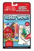 Water WOW Activity Books (Melissa and Doug)