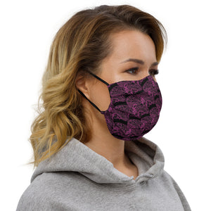 Brain Print Face Mask